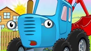 ГРУЗОВИК И БУЛЬДОЗЕР - Сказка 2 - Синий трактор развивающая сказка про рабочие машины для детей(Наша группа Вконтакте: https://vk.com/bluetractor Дорогие друзья! Вот вторая сказка Синего трактора Гоши. В этот раз..., 2016-08-31T12:28:04.000Z)