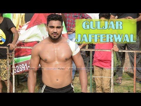 GULJARI JAFFERWAL - ਗੁਲਜਾਰੀ ਜੱਫਰਵਾਲ ( KABADDI RAIDER ) KAHNUWAN KABADDI CUP - 2019