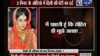 National kabaddi player Rohit Kumar wife left  a audio note before suicide