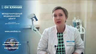 Услуги по гинекологии в ОН КЛИНИК