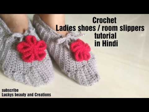 Crochet Ladies shoe's/ room slippers/ booties tutorial in Hindi, woolen booties for women