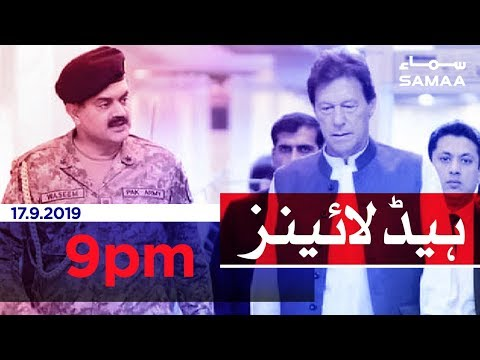 Samaa Headlines - 9PM - 17 September 2019