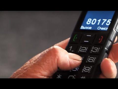 Мобильный телефон с большими кнопками TeXet TM-B113 (Бабушкофон) [Domatv By]