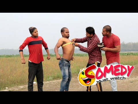 Must Watch Comedy 2020 || Bindas Fun Joke ||