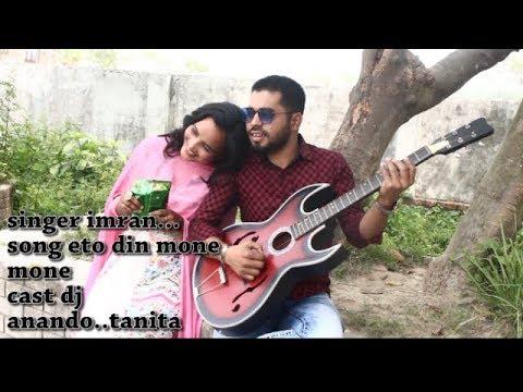 Eto din mone mone imran cast DJ ANANDO .Taniya new song 2019