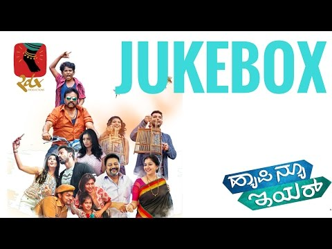 Happy New Year - Official Jukebox | Raghu Dixit | Pannaga Bharana