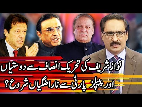 Kal Tak With Javed Chaudhry | 22 November 2017 | Express News