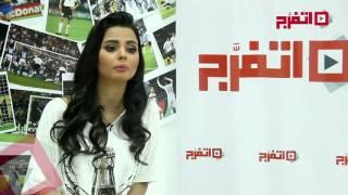 بالفيديو.. فرح علي: «هو ده أحسن لاعب في مصر»