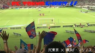 FC東京チャント.