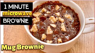 1 Minute Chocolate Mug Brownie in Microwave