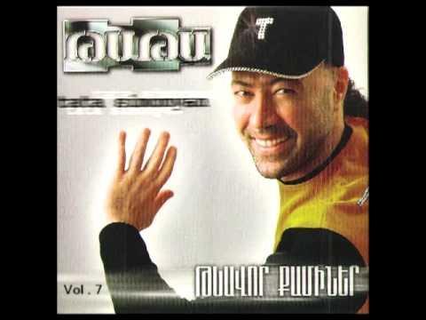 Tata Simonyan - Armenia // Tevavor Qaminer - Vol.7 // 2006
