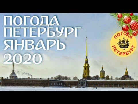 2020.01.01. Погода Петербург. Ночь. Первое видео года.