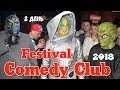 Comedy Club Festival 17 Космос Пати Сочи 2018 Фестиваль Камеди Клаб День 2 Comedy Club 2018 mp3