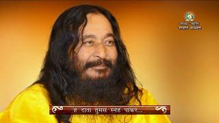 He Daata Tumse Sneha Paakar @ DJJS Bhajan | Shri Ashutosh Maharaj Ji