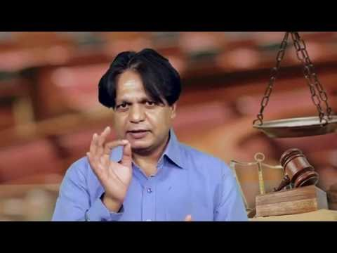 LEGAL LECTURE DELHI RENT CONTROL ACT BY SAJAN K  SINGH