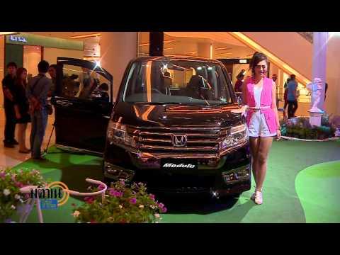 ฮอนด้าเปิดตัวรถยนต์อเนกประสงค์ สแตปวากอน สปาด้า และฟรีดใหม่ ตอบโจทย์ทุกการใช้ชีวิต 24-9-56