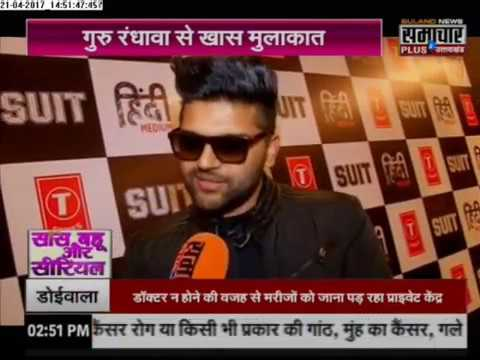 Exclusive Interview With Punjabi Singer...
