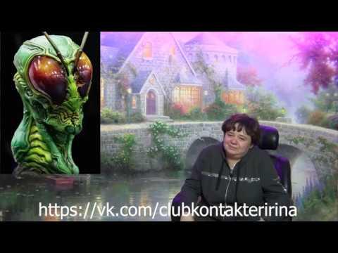 #35 Контакт с Инсектоидом - представителем планеты Шо-хареки из созвездия Пегас