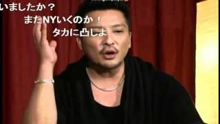 若旦那と池田隼人が『リーダーの条件』について激熱トークを展開!!