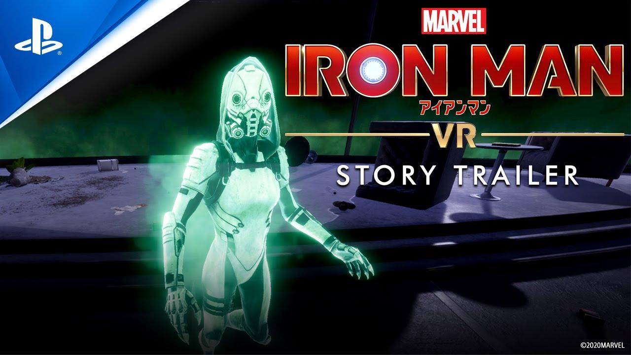 『マーベルアイアンマン VR』 日本語吹替版ストーリートレーラー(好評発売中)