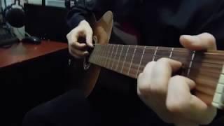 Классическая гитара Eagle Model E-5 (Сплин - выхода нет)