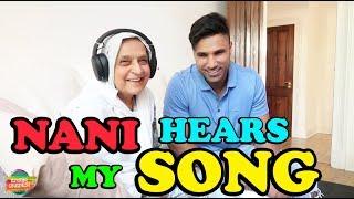 Nani Heard My Song!!   Rahim Pardesi