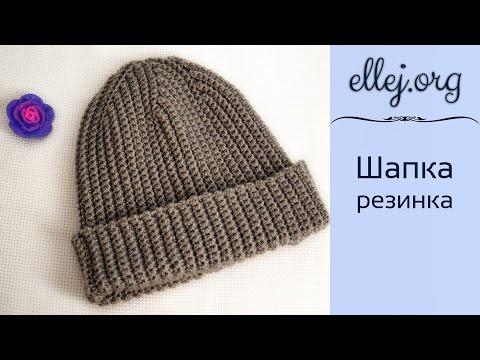 ♥ Шапка-бини крючком • Полина Куц • Шапка-резинка крючком • Polina's Kuts Ribbed beanie hat