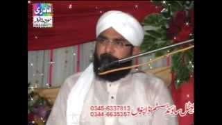 Hafiz imran aasi mehfil best speech