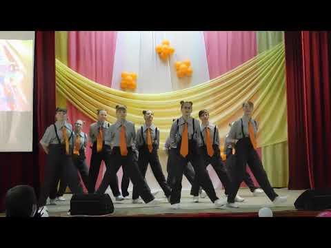 56 Танцевальный коллектив Сентябрь п Сява г о г Шахунья Оранжевый галстук