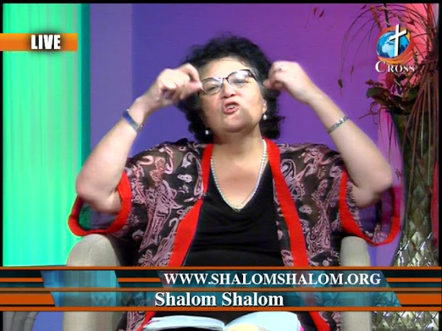 Shalom Shalom Dr. Marisol & Rev. Dexter Peltzer 01-09-2018 Spanish