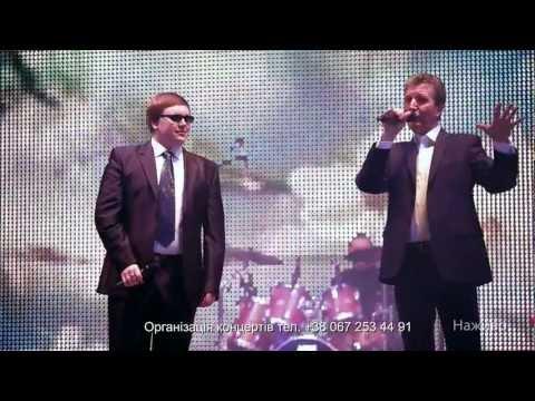 Іван Ганзера, Микола Янченко - Яблуня. (HD)