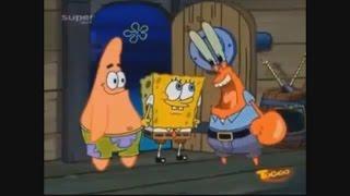 Ich mach heute Party! - Spongebob Schwammkopf Remix