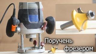 видео Стеклянные ограждения для удлиц