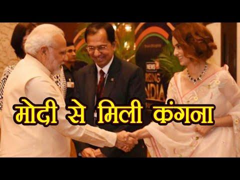 Kangana Ranaut meets PM Narendra Modi  FilmiBeat