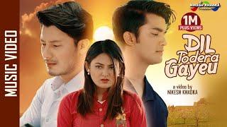Dil Todera Gayeu - New Nepali Song || Aakash Shrestha, Barsha Raut, Nirajan Pradhan || Jagdish Samal