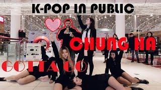 [ K POP IN PUBLIC ] ChungHa (청하)_Gotta Go (벌써 12시) by PartyHard(파티하드)