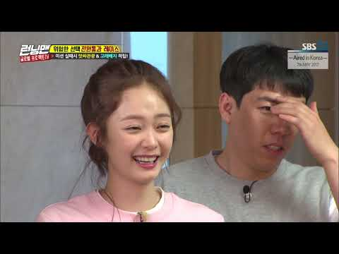 RUNNINGMAN THE LEGEND EP 349-4  Dangerous Choices is Dangerous OrdersENG SUB