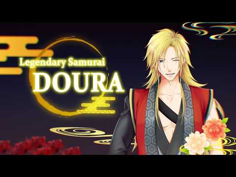 Samurai Blade Otome Game (English Version)