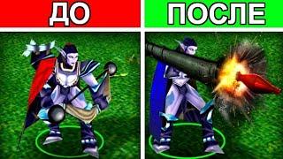 Полное прохождение RPG в Warcraft 3