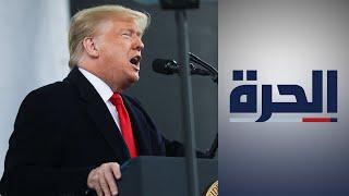 ترامب يرفض عرض إيران التفاوض مقابل رفع العقوبات