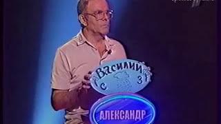 Слабое Звено (Первый канал 10.03.2003)