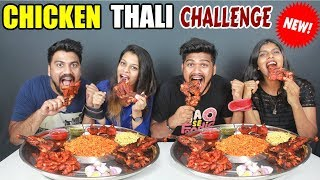 spicy chicken lollipop challenge