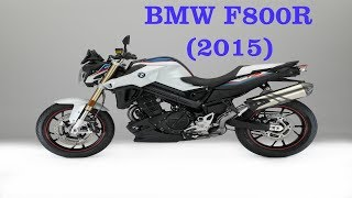 Как вариант, мотоцикл BMW F800R!!!