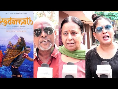 Kedarnath Movie Public Review GAIETY GALAXY | First Day First Show Review