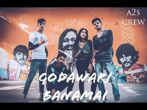GODAWARI BANIMA   DANCE   A2S CREW   CHOREOGRAPHY 