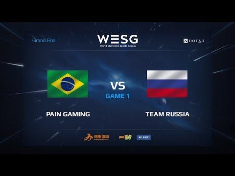 Pain Gaming vs Team Russia, Первая карта, WESG 2017 Grand Final