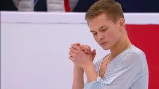 Михаил Коляда Произвольная программа на российском этапе Гран при по фигурному катанию Rostelecom