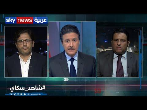 نفط ليبيا.. -الوفاق- واتهامات هدر الأموال  - نشر قبل 11 ساعة