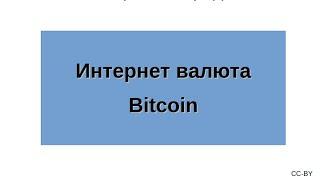 Секреты Криптобиржы Poloniex.Обзор, Покупка, продажа,обмен валют на биткоины и др. Способы заработка