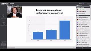 Презентация бизнес возможностей EXAPP Президент компании Аркадий Шаров 14.07.2016